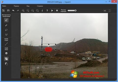 Petikan skrin Inpaint untuk Windows 7