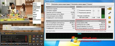Petikan skrin Behold TV untuk Windows 7