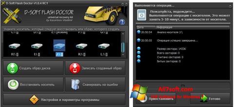 Petikan skrin D-Soft Flash Doctor untuk Windows 7