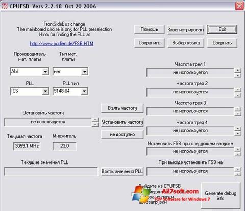 Petikan skrin CPUFSB untuk Windows 7