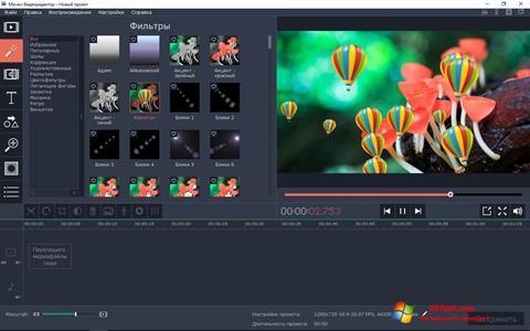 Petikan skrin Movavi Video Editor untuk Windows 7