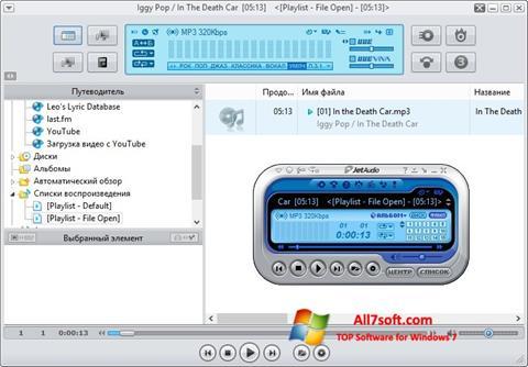 Petikan skrin JetAudio untuk Windows 7