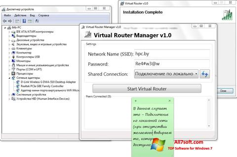 Petikan skrin Virtual Router Manager untuk Windows 7