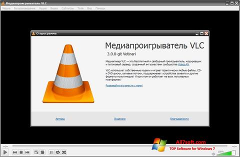 Petikan skrin VLC Media Player untuk Windows 7