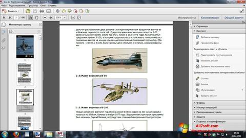 Petikan skrin Adobe Acrobat Pro Extended untuk Windows 7