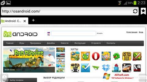 Petikan skrin Puffin untuk Windows 7
