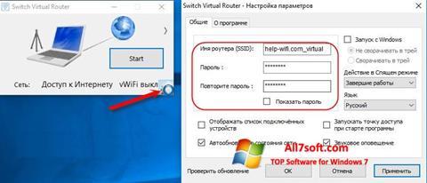 Petikan skrin Switch Virtual Router untuk Windows 7