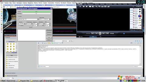 Petikan skrin ProgDVB untuk Windows 7